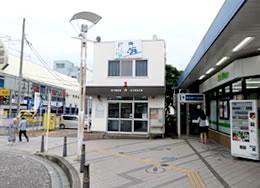 逗子駅東口の駅前交番