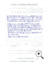 横浜市青葉区70代の方の声02